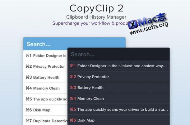 [Mac] 增强型剪贴板工具 : CopyClip 2