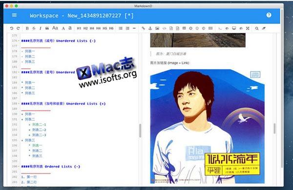 [Mac]全功能Markdown文档编辑器 : MarkdownD