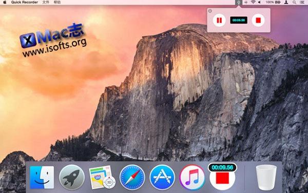 [Mac] 快速录音工具 : Quick Recorder