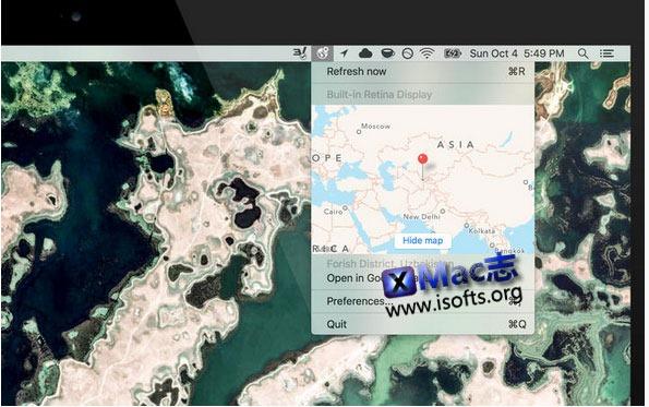 [Mac] 高质量地球桌面背景图片 : Beautiful Earth