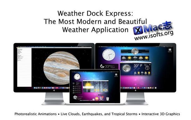 [Mac]天气预报工具 : Weather Dock Express