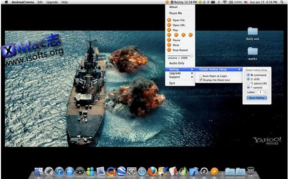 [Mac]视频作为屏幕桌面 : desktopCinema