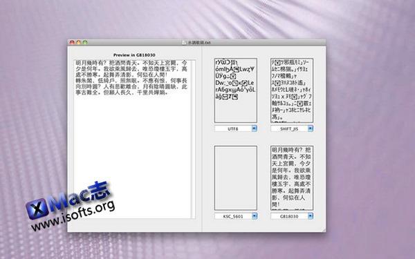 [Mac]文本编码转换工具 : Text Encoding Converter