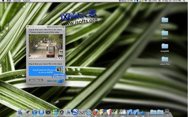 [Mac]快速添加背景音乐到视频中 :BGM