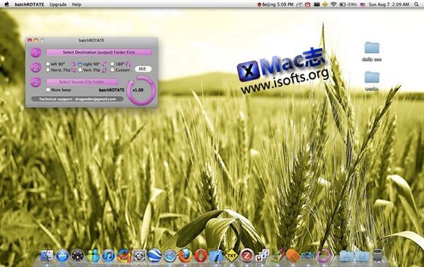 [Mac]批量旋转图片 : batchROTATE