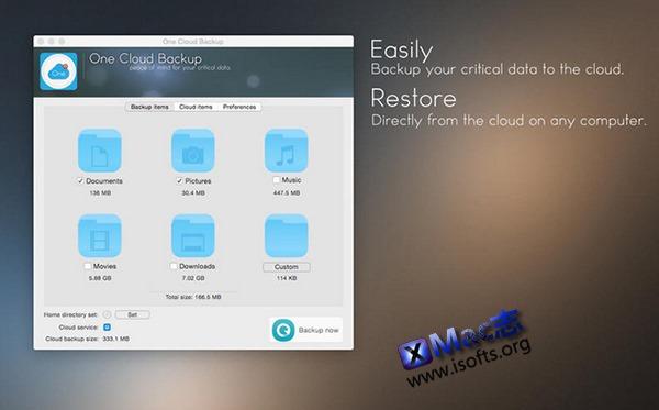 [Mac]文件备份工具 : One Cloud Backup