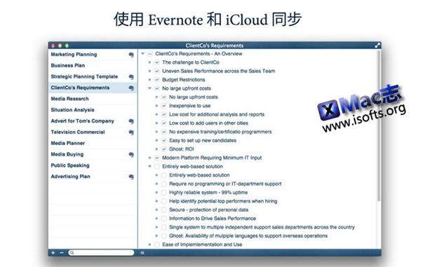 [Mac]使用 Evernote 整合的大纲工具 : Cloud Outliner