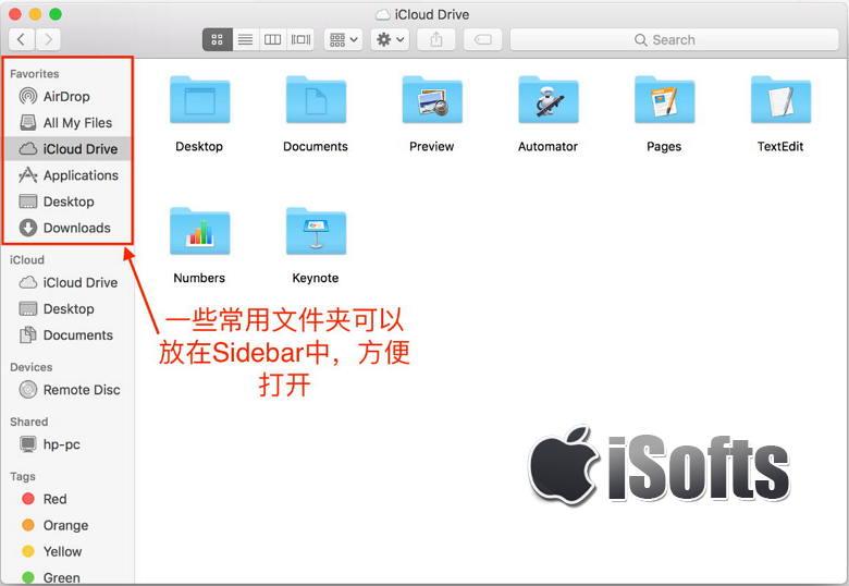 详解Mac自带的文件夹