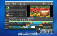 [Mac]视频后期剪辑处理软件 :MovieMator