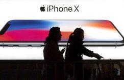 高通继续追击苹果 :7款iPhone升级iOS12照样禁售