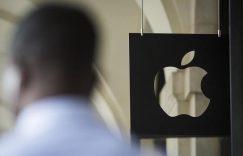 苹果万亿市值缩水25% - 惨不忍睹