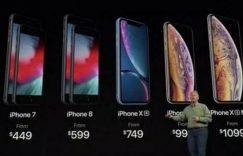 苹果要用高售价保持利润 - 应对iPhone销量下滑