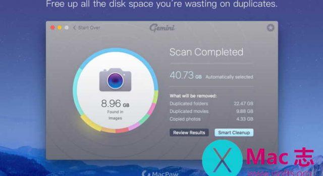 Gemini : Mac OS X平台超棒的重复文件搜索工具
