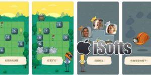 [iPhone/iPad] Who's Mining? :挖矿寻宝类益智解谜游戏