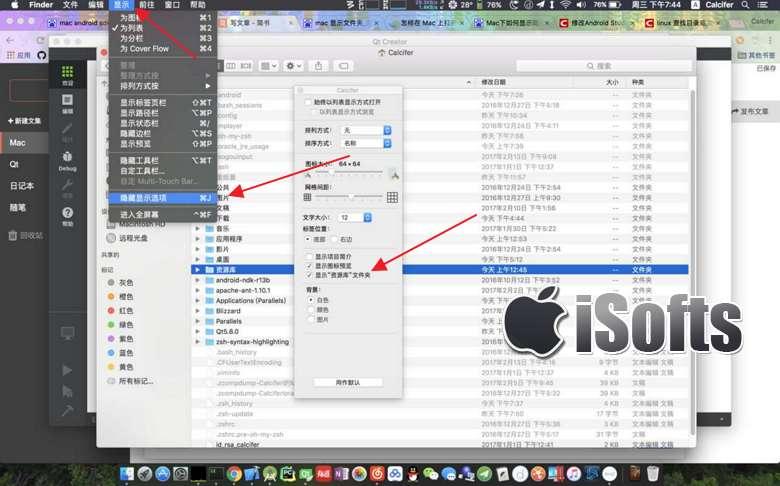 让Mac显示资源库(Library)文件夹的两个方法