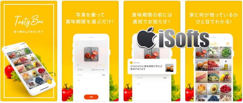 [iPhone] TastyBox : 食物保质期管理工具
