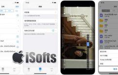 [iPhone/iPad] APlayer : 支持倍速播放的万能格式视频播放器
