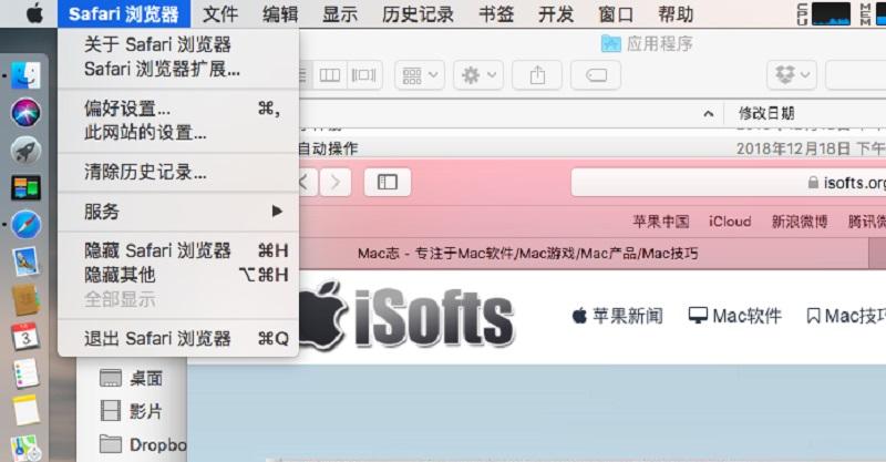 Mac仅保留当前活动窗口其余窗口全部隐藏