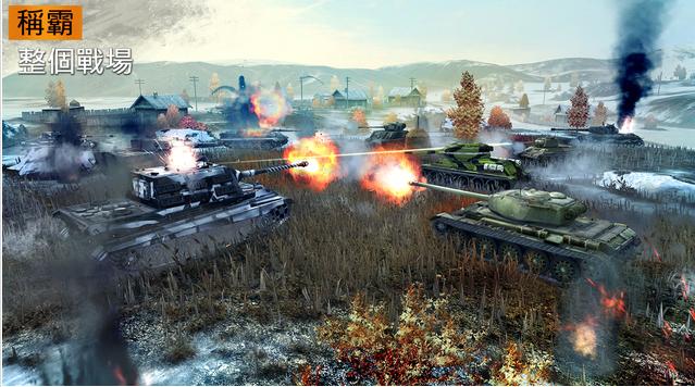 [Mac]坦克世界闪电战 : World of Tanks Blitz