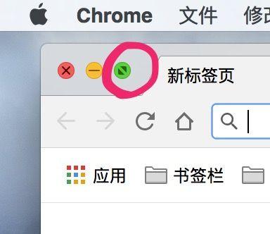 Mac电脑灵活运用分屏功能有时能够进一步提高人们工作效能